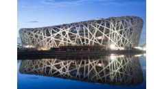 Peking Vogelnest, Energy Saving System, Fassade thermische Trennung, Fenster thermische Trennung, Wärmedämmung Streifen