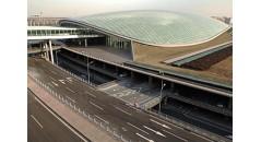 Beijing Capital International Airport, energiesparende Fassade, Polyamid-Profil, thermische Barrierestrebe,