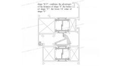 Patent thermische Brüche, thermische Brüche, Fensterrahmen aus Aluminium, Lösungen für Fensterrahmen aus Aluminium, Polyamid Profil