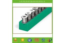 TYP U Nylon Profil Kettenführung, Typ U Kettenführung, Nylon Profil Kettenführung, Nylon Kettenführung,