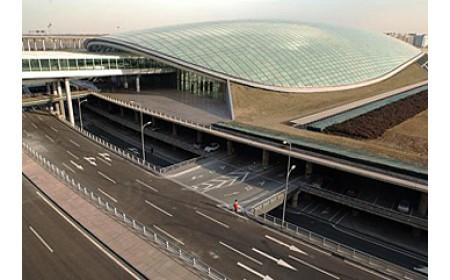Capital International Airport