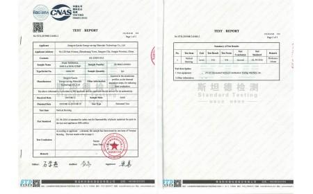 Feuerhemmender Prüfbericht für Polyamid66-Streifen